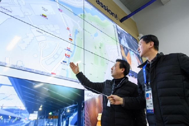 Man and machine will work in tandem to ensure the safety of dignitaries visiting South Korea for the PyeongChang 2018 Winter Olympics starting this week, the head security team promised via a press release on February 4. (Image: Pyeongchang Organizing Committee)