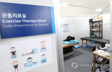 Olympic Village's Polyclinic Offers Full Range of Medical Services