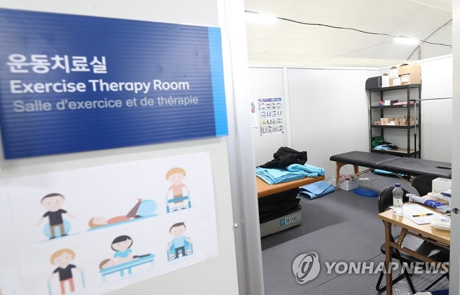 On February 6, outsiders were treated to a view of the areas of the Olympic Village that are normally restricted to athletes and authorized personnel, including a quick look at the Olympic Polyclinics, facilities tasked with keeping participants fresh and healthy. (Image: Yonhap)