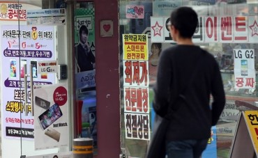 South Korean Mobile Carriers Focusing on 'Upselling' Tactics