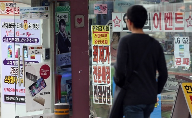 Major South Korean telecom providers are resorting to upselling tactics to improve sales after the government implemented a compulsory monthly plan discount policy. (Image: Yonhap)
