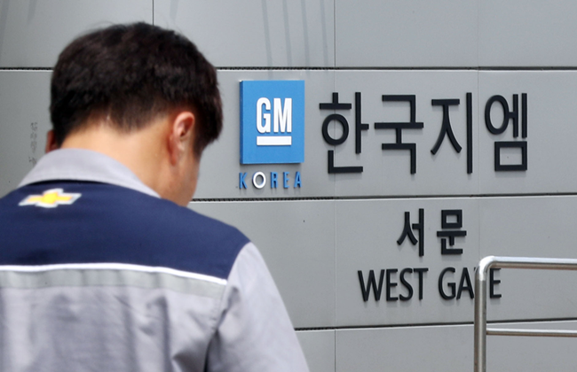 Reports that General Motors will shutter its Gunsan facility – one of its four car assembly plants in South Korea – over low demand come as the already weakened South Korean automobile industry continues to face sales setbacks both at home and abroad. (Image: Yonhap)