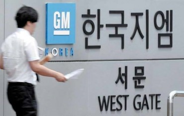 GM Korea Seeking Government Support Amid Sales Crisis