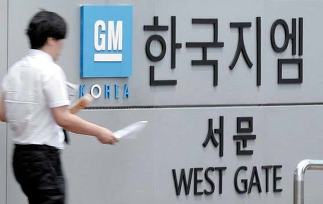 The finance ministry's confirmation comes after reports this week that General Motors has been in contact with the government to explore all possible options to save its South Korean subsidiary. (Image: Yo nhap)