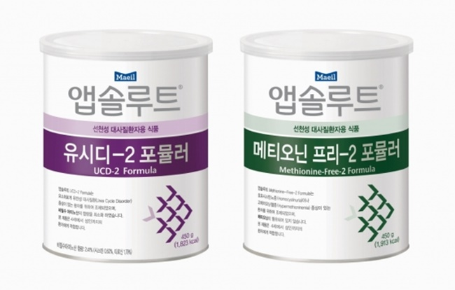 Korean agro-industry giant Maeil Dairies has launched a research center dedicated to research and development projects focused on muscle loss resulting from aging. (Image: Korean agro-industry giant Maeil Dairies has launched a research center dedicated to research and development projects focused on muscle loss resulting from aging. (Image: Maeil Dairies)