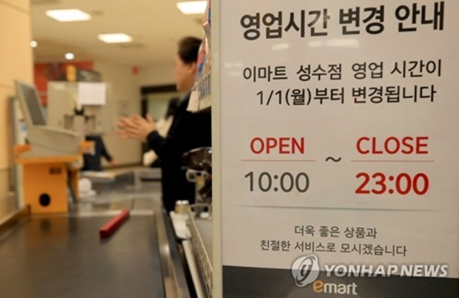 The Environment & Labor Committee at the National Assembly passed a reform bill today that prohibits employees from working more than 52 hours in a week. (Image: Yonhap)