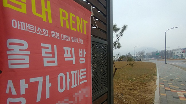 Many hotel rooms in Pyeongchang and the surrounding area are vacant despite the influx of tourists attending the Winter Olympics, as reports of rip-off prices seem to have put tourists off staying in the area. (Image: Yonhap)