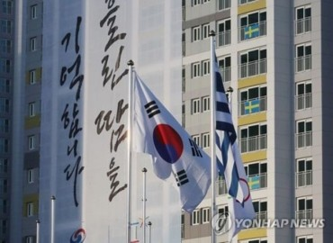 S. Korean Athletes to Be Sleeping with Their Enemy at Olympic Village