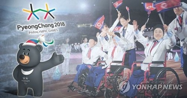 The IPC said that it has invited North Korea to take part in its first Winter Paralympics and offered two bipartite slots to athletes to compete in Para Nordic skiing events in PyeongChang, South Korea. (Image: Yonhap)