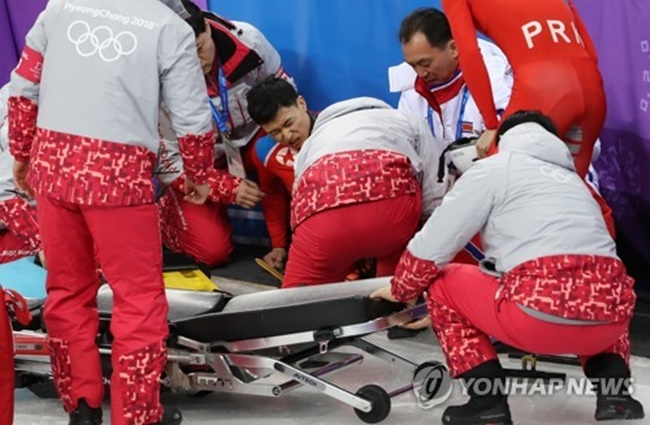 N. Korean Short Track Skater Injured in Training