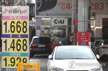 Oil Prices in S. Korea Mark Longest Rally