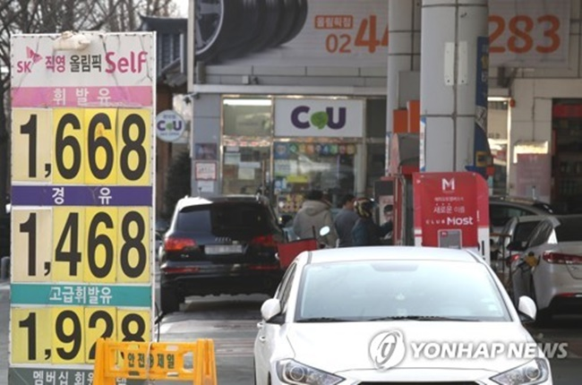 A car stops at a gas station in southern Seoul on Jan. 28, 2018. (Image: Yonhap)