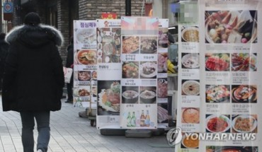 Cost of Eating Out in S. Korea Hits 23-Month High in Jan