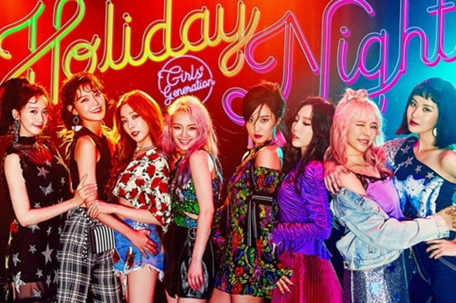 This file photo shows a promotional image for Girls' Generation. (Image: SM Entertainment)