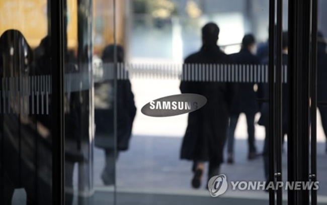 The tech giant is in talks with officials in Pyeongtaek over a new chip-production line in that city, an insider said, although no specific size or timing of investment has been determined. (Image: Yonhap)