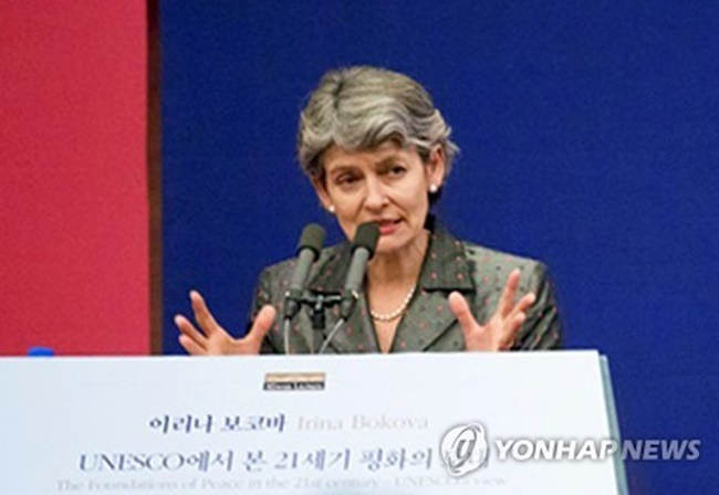 Ex-UNESCO Chief to Teach at S. Korean University