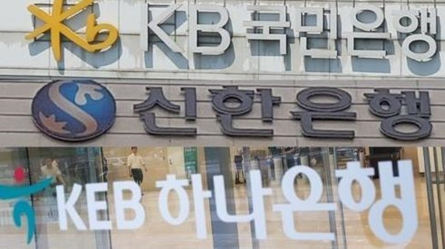 The combined net profit of KB Financial, Shinhan Financial, Hana Financial and Woori Bank stood at 9.77 trillion won (US$8.98 billion) lastyear, up more than 30 percent from a year earlier. (Image: Yonhap)