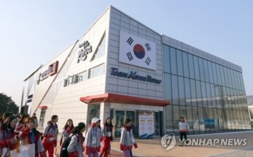 Team Korea House Opens at Olympic Venue to Promote Host Country