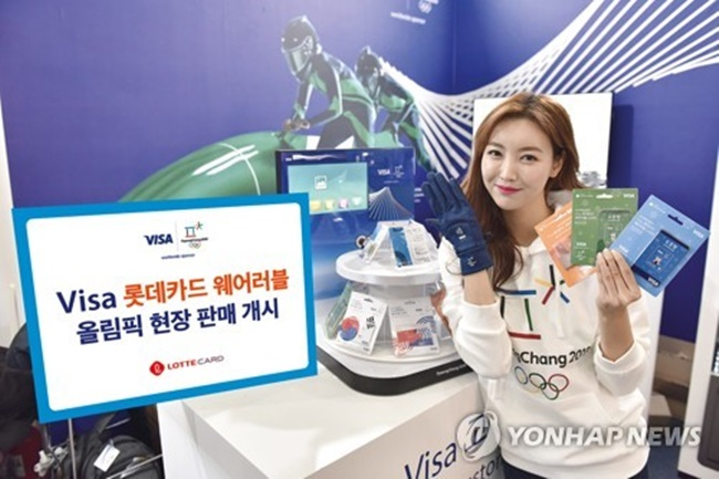 Visa is the only credit card that can be used for payments at the Winter Games as it is an official global sponsor of the International Olympic Committee. (Image: Yonhap)