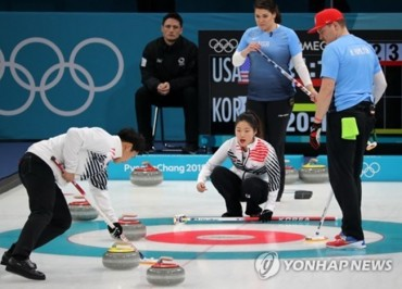 S. Korean Mixed Doubles Curling Team Earns Second Win
