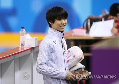 Japanese Skating Sensation Hanyu Braced for Dream Performance at PyeongChang