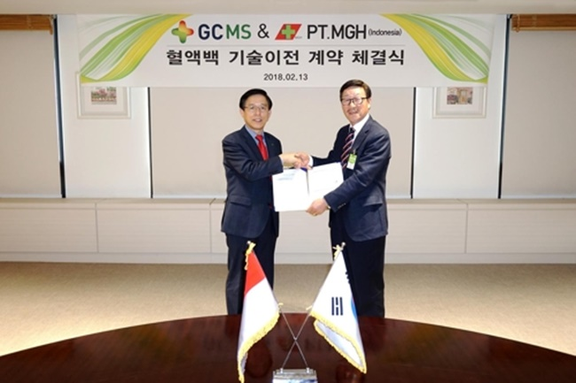 Under the contract worth 40 billion won (US$37 million), GCMS will supply 6.1 billion won of complete blood bag products and 30.7 billion won in partly made packs. Also, the South Korean firm will receive 3.2 billion won in technology transfer fee and royalties. (Image: Yonhap)