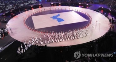 Gangwon Chief Eyes Co-Hosting of Asian Winter Games with N. Korea