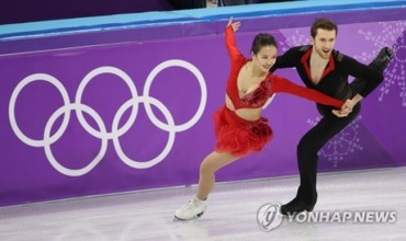 S. Korea's Ice Dance Team Places 16th in Short Dance