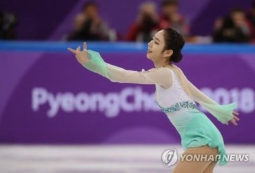 S. Korea Eyes 1st Gold in Men's Speed Skating Team Pursuit