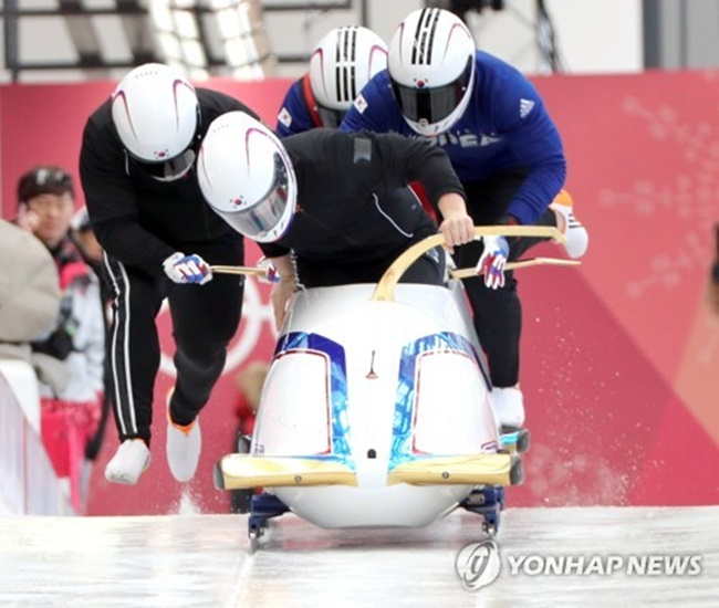 South Korea's four-man bobsleigh team for the PyeongChang Winter Olympics pushes the bobsled during their training at Olympic Sliding Centre in PyeongChang, Gangwon Province, on Feb. 21, 2018. (Image: Yonhap)