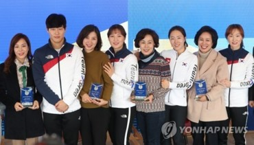 Mothers of S. Korean Olympians Share Stories of Devotion, Support