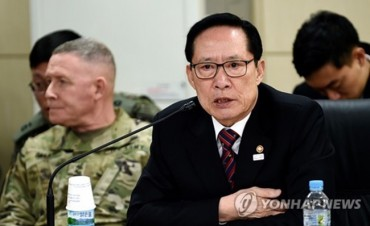 S. Korea to Deepen Military Ties with Switzerland, Latvia