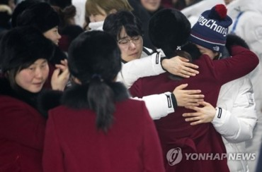 Gov't Dismisses Reports of Discord Between Olympic Athletes of Two Koreas