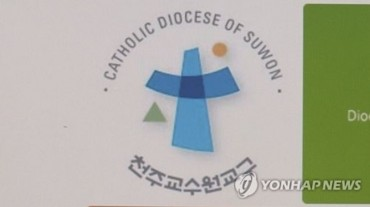 Progressive Catholic Group Apologizes Over Alleged Rape Attempt by Ex-Member