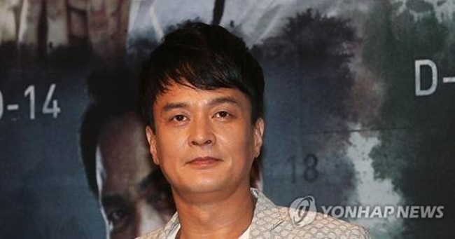 Police Book Actor Jo Min-ki Over String of Sexual Abuse Allegations
