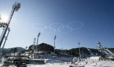 IOC Medical Director Says PyeongChang 2018 Can Give Boost to Development of S. Korea's Anti-Doping Programs