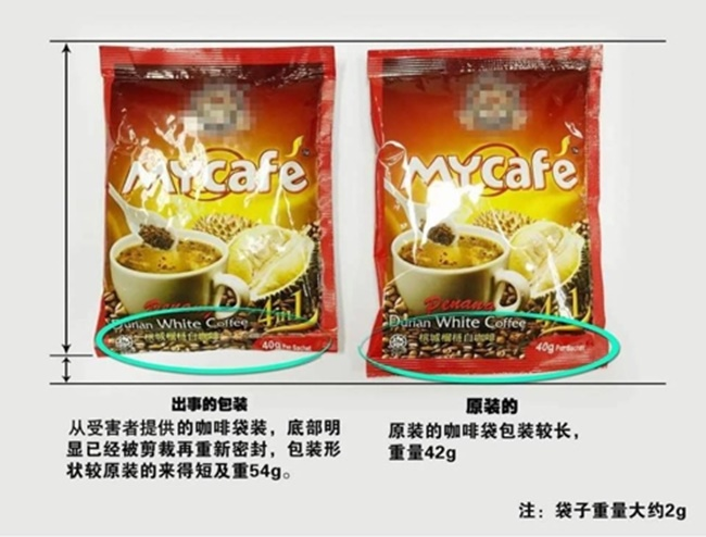 Drug-Infused Coffee Mix Leave People Severely Ill in Malaysia