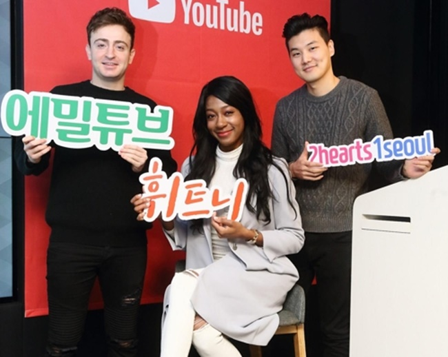 A number of popular South Korea-based foreign YouTubers were brought together on Wednesday at Google's Campus Seoul for an event during which content creators on YouTube shared their stories and tips for making online videos. (Image: Youtube)
