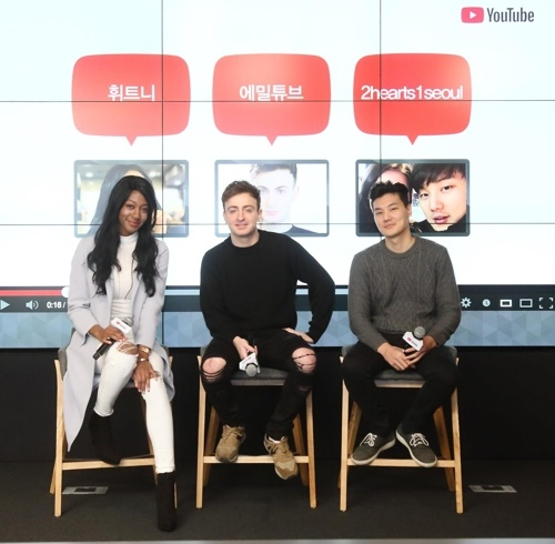 YouTubers with international backgrounds are taking the South Korean online video scene by storm, covering a wide range of topics including food, travel, beauty, and even content for children. (Image: YouTube)