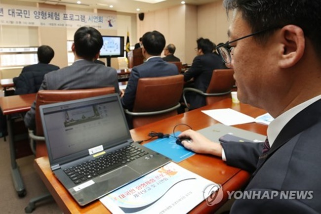 The Supreme Court of Korea's mock sentencing program has proved a great success, attracting interest from thousands of people. (Image: Yonhap)