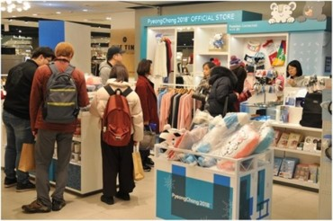 Olympic Merchandise Increasingly Popular in South Korea
