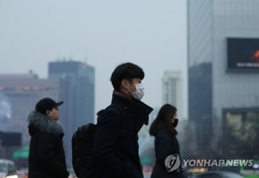 Increasing Number of South Koreans Consider Emigrating Over Fine Dust Issues