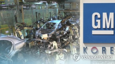 Seoul May Look Into GM Korea's Accounting Records