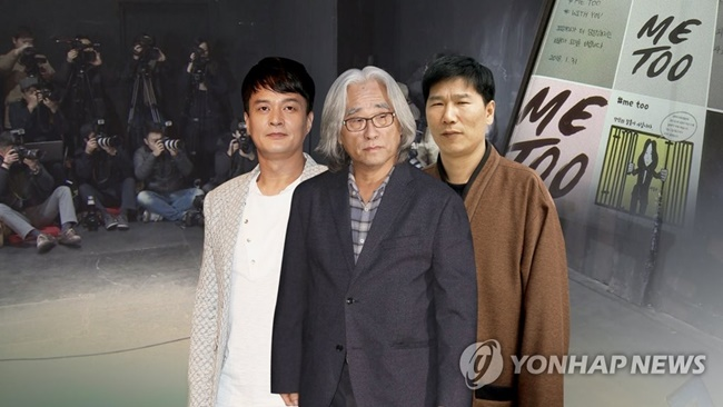 Earlier this week, the culture ministry announced plans to build a sexual violence report center, and conduct surveys in a number of sectors in the arts and pop culture industries. (Image: Yonhap)