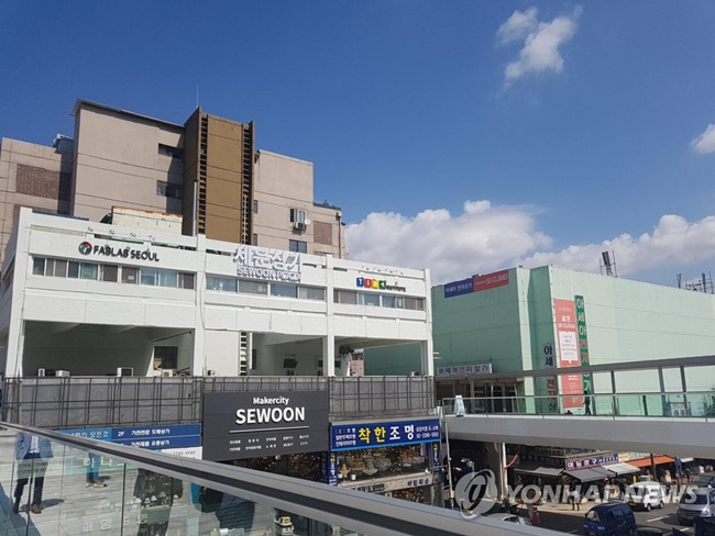 The Seoul Metropolitan Government is set to publish a white paper on urban restoration, outlining dozens of the city's successful examples including Sewoon Electronics Plaza and Haebangchon. (Image: Yonhap)