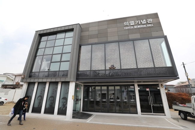 Miryang municipal government said Wednesday it will open a memorial hall in the southeastern town next month in memory of a group of late Korean fighters who resisted Japan's 1910-45 colonial rule. (Image: Yonhap)