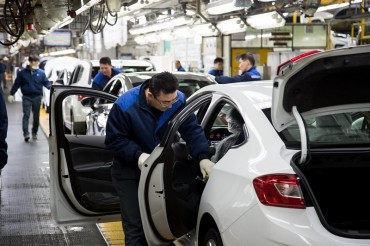 GM to Close One S. Korean Plant by May on Lower Demand
