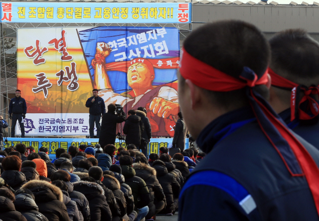 S. Korean Gov't Faced with Tough Call on GM Korea's Fate