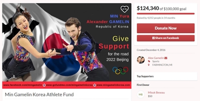 Currently a second round of fundraising targeting $100,000 has yielded over $120,000. (Image: GoFundMe Screenshot)