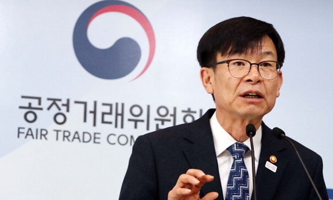 Under the new proposal, more civil action will take place, as opposed to the KFTC dealing with all consume complaints. (Image: Yonhap)